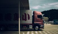 Business Need a Logistics