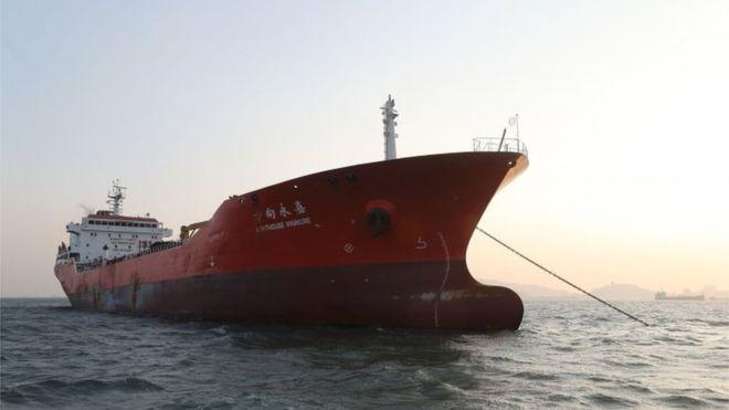 South seizes ship