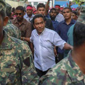 Maldives Judges Arrested