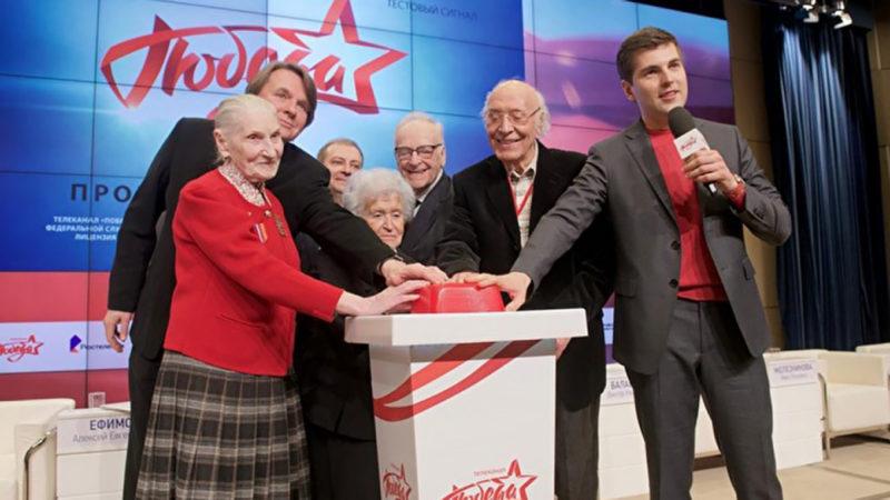 New Russian TV Channel